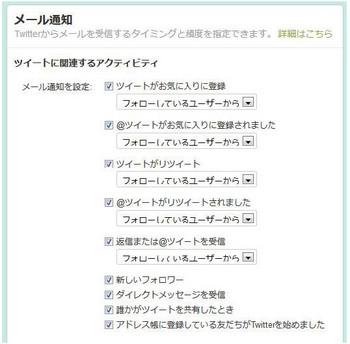 bandicam 2013-08-28 21-25-23-820.jpg