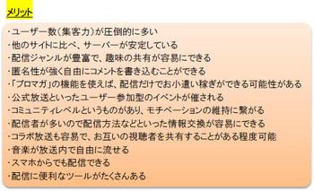 bandicam 2013-09-03 13-43-43-755.jpg