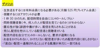 bandicam 2013-09-03 13-43-58-801.jpg