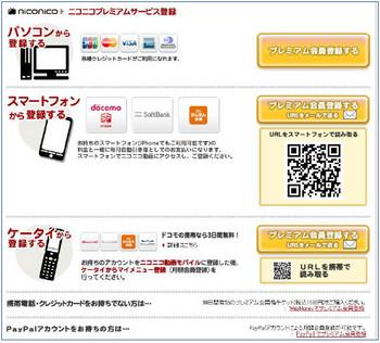 bandicam 2013-09-03 14-02-49-710.jpg