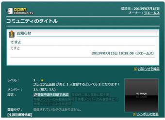 bandicam 2013-09-03 16-50-33-812.jpg