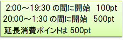bandicam 2013-09-03 17-19-32-770.jpg