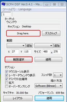 bandicam 2013-12-02 14-07-09-642.jpg