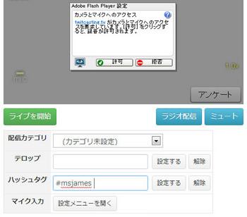bandicam 2013-12-04 17-41-22-013_mini.jpg